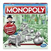 Монополия Классическая (C10091211)